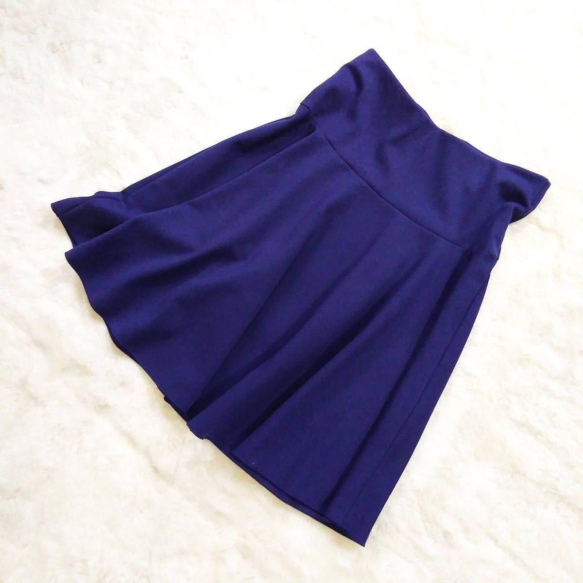 ダブルスタンダードクロージング ポンチスカート ロイヤルブルー パープルネイビー 膝丈 ゴムウエスト DOUBLE STANDARD CLOTHING_画像2