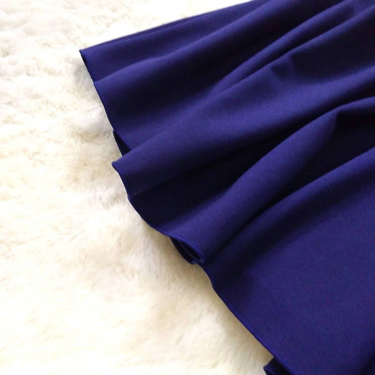 ダブルスタンダードクロージング ポンチスカート ロイヤルブルー パープルネイビー 膝丈 ゴムウエスト DOUBLE STANDARD CLOTHING_画像4