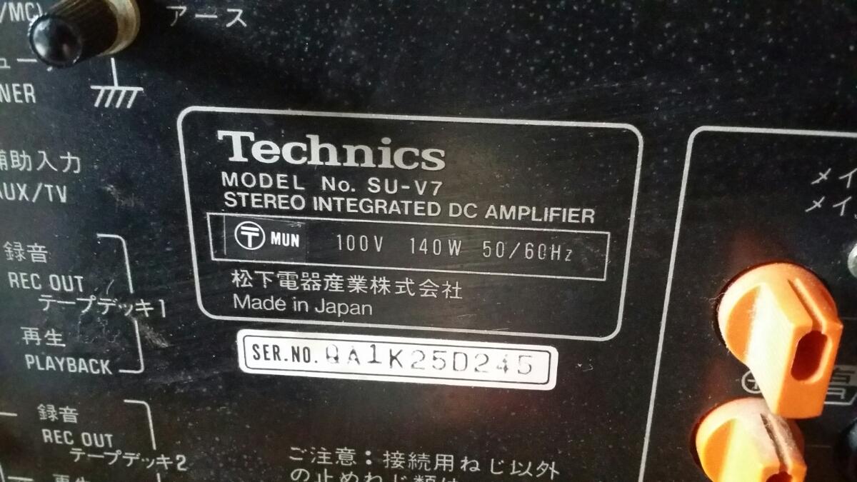 【Technics テクニクス】SU-V7 プリメインアンプ_画像6