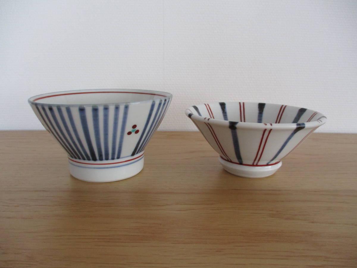 砥部焼(梅山窯)/茶碗(飯碗)2点セット