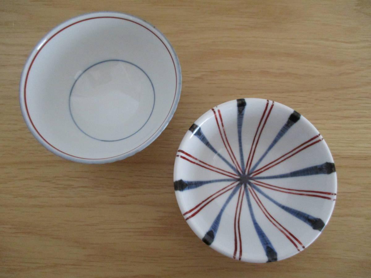 砥部焼(梅山窯)/茶碗(飯碗)2点セット_画像2
