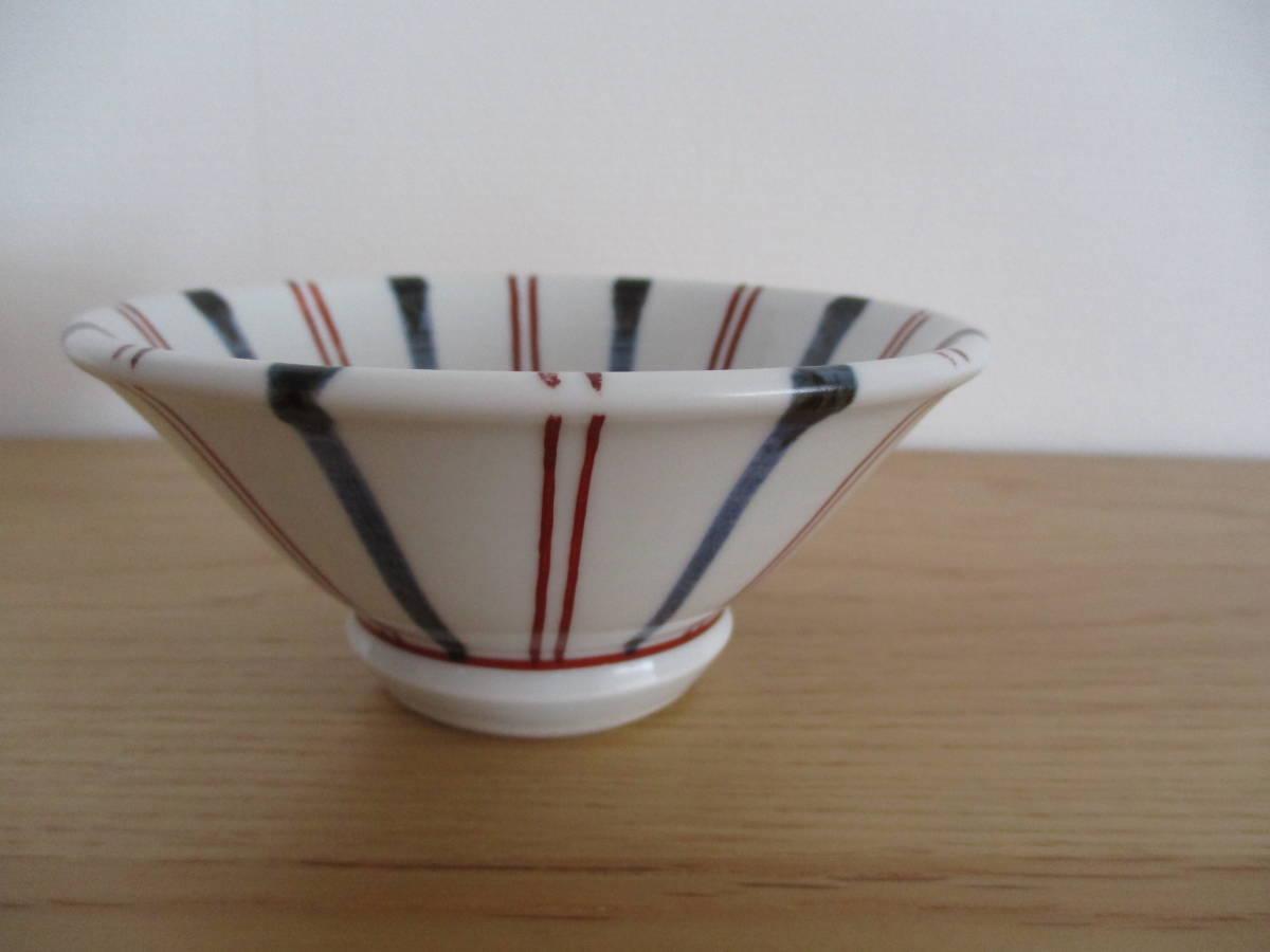 砥部焼(梅山窯)/茶碗(飯碗)2点セット_画像4