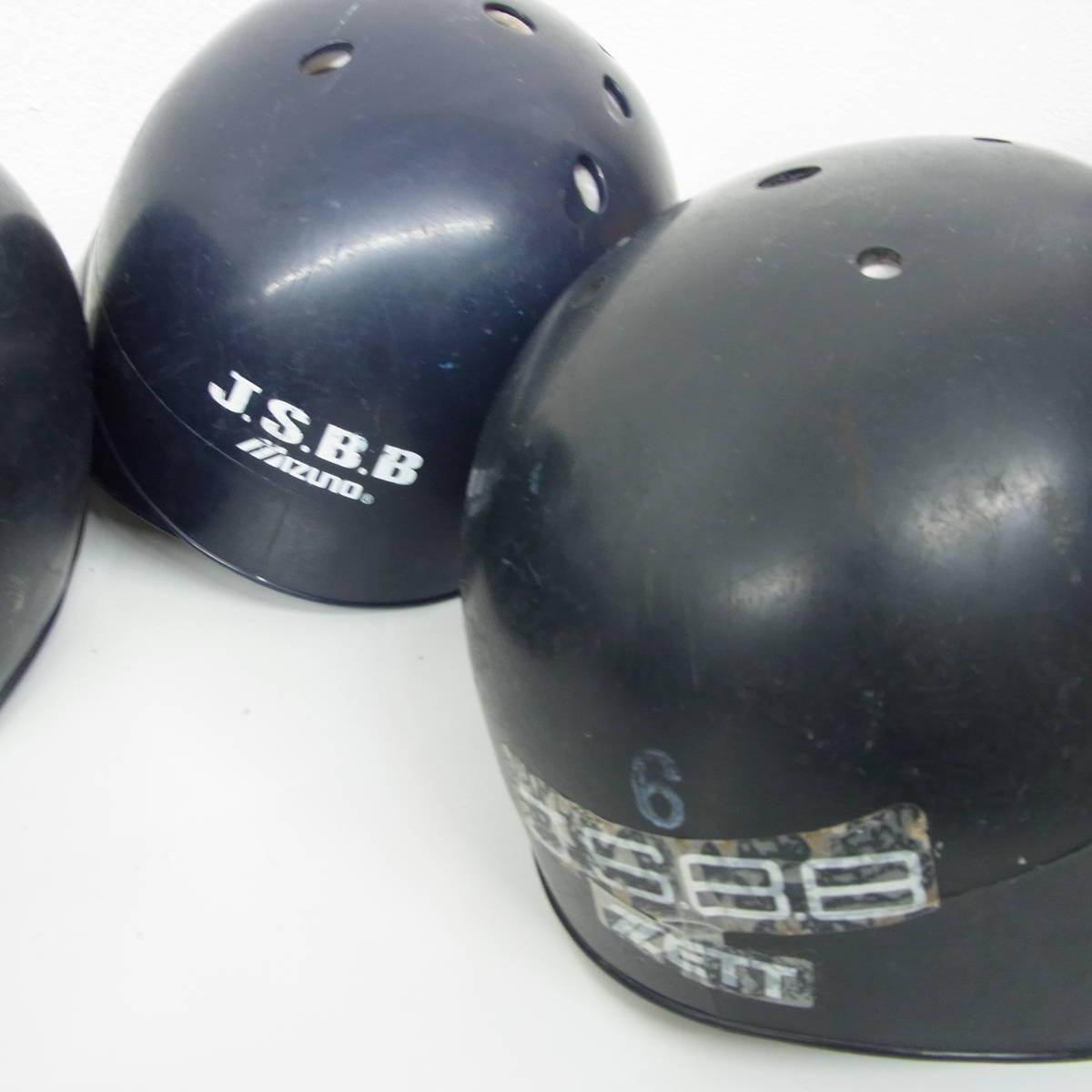 MIZUNO ミズノ ZETT ゼット 野球 ベースボール ヘルメット 5点セット J.S.B.B L×2 M×2 O×1 バッグ付き 難有特価_画像2