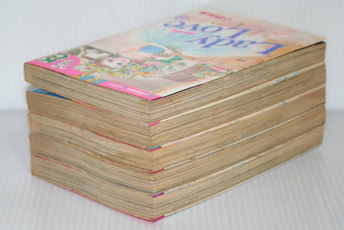 小野弥夢 Lady Love 2~6巻 計5巻 (初版 3冊) / Kodansya Comics 中古本_画像5