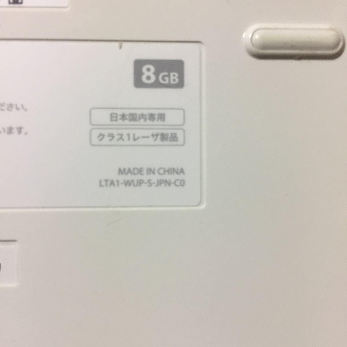 Wii U 本体セット 動作品 8GB ベーシックNintendo 任天堂 シロ _画像5
