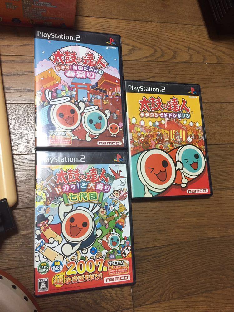 PS2 プレイステーション2 太鼓の達人 タタコン ソフト3本 2人プレイ用 箱付き 大盛り7代目 ドドンがドン_画像3