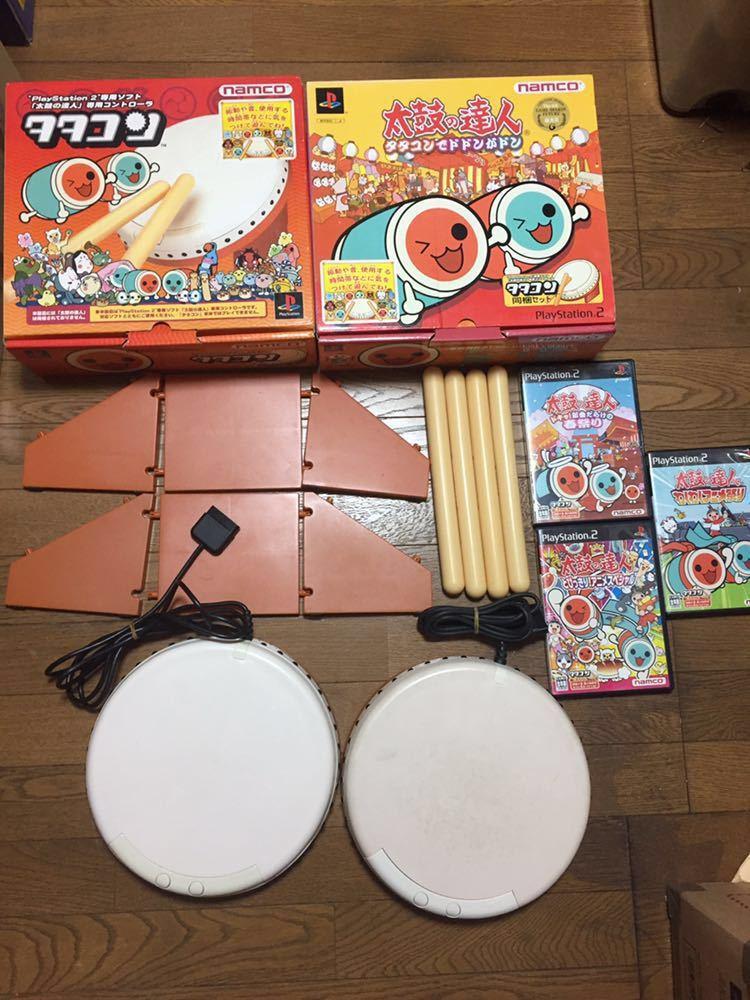 PS2 プレイステーション2 太鼓の達人 タタコン ソフト3本 2人プレイ用 箱付き ドドンがドン