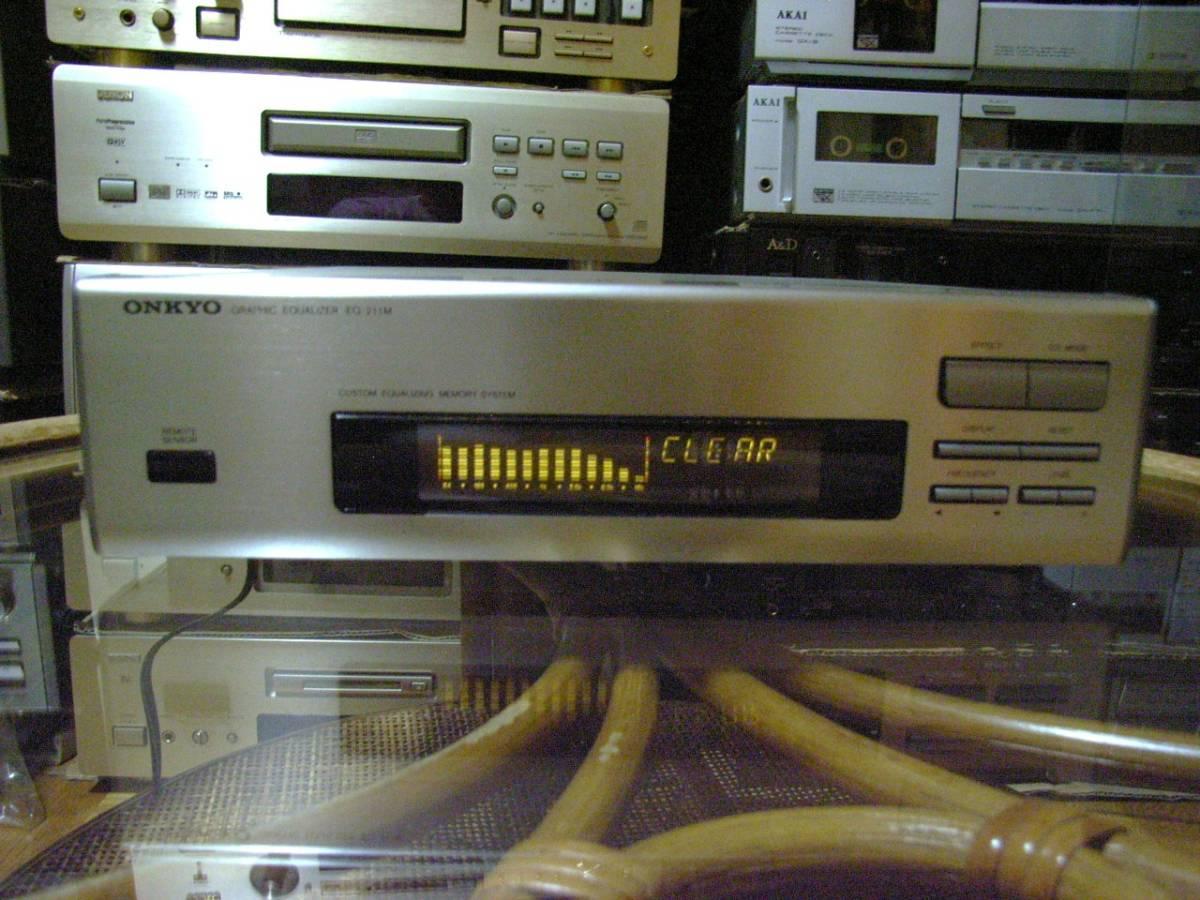 ONKYO EQ-211M STEREO GRAPHIC EQUALIZER 左右チャンネル一体 13素子構成 グラフィックイコライザー オンキョー製 作動確認メンテ済み_画像6