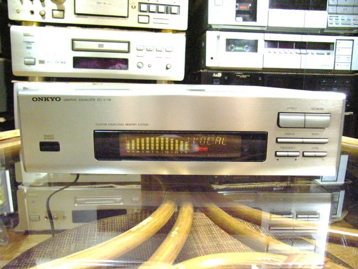 ONKYO EQ-211M STEREO GRAPHIC EQUALIZER 左右チャンネル一体 13素子構成 グラフィックイコライザー オンキョー製 作動確認メンテ済み_画像5