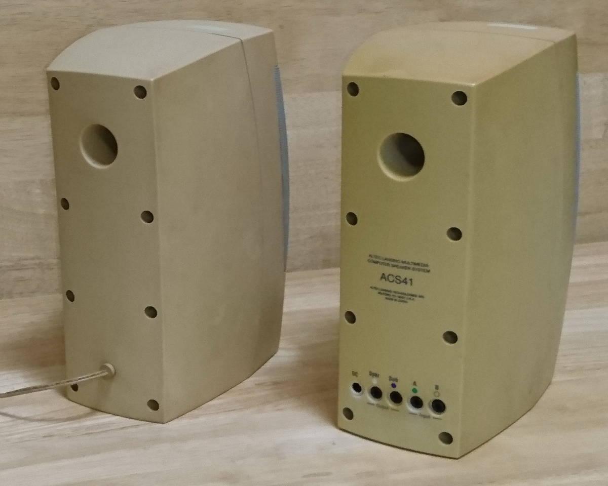 中古品 PC スピーカー/Altec Lansing Multimedia ACS41 /Gateway 2000 Computer Speakers_画像6