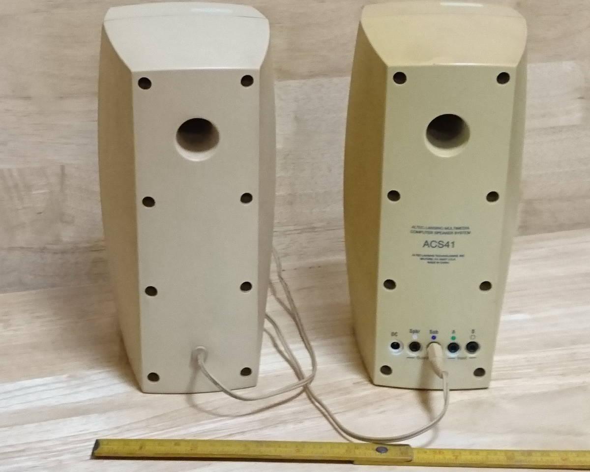 中古品 PC スピーカー/Altec Lansing Multimedia ACS41 /Gateway 2000 Computer Speakers_画像2