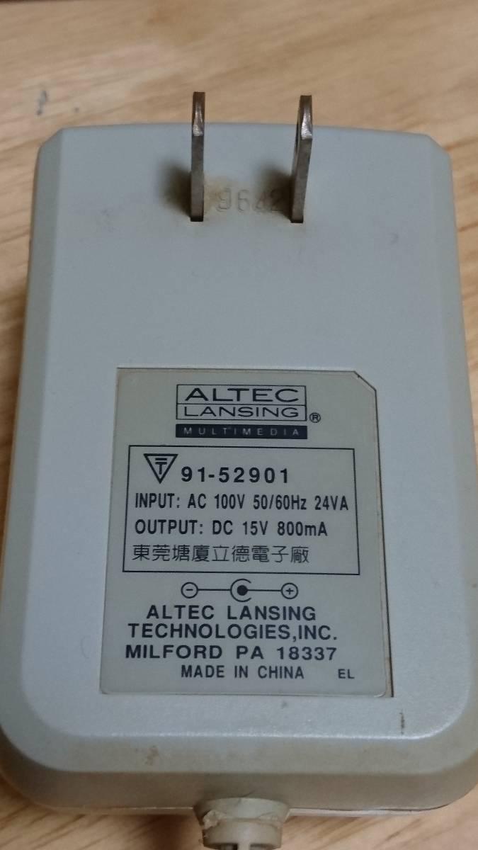 中古品 PC スピーカー/Altec Lansing Multimedia ACS41 /Gateway 2000 Computer Speakers_画像7