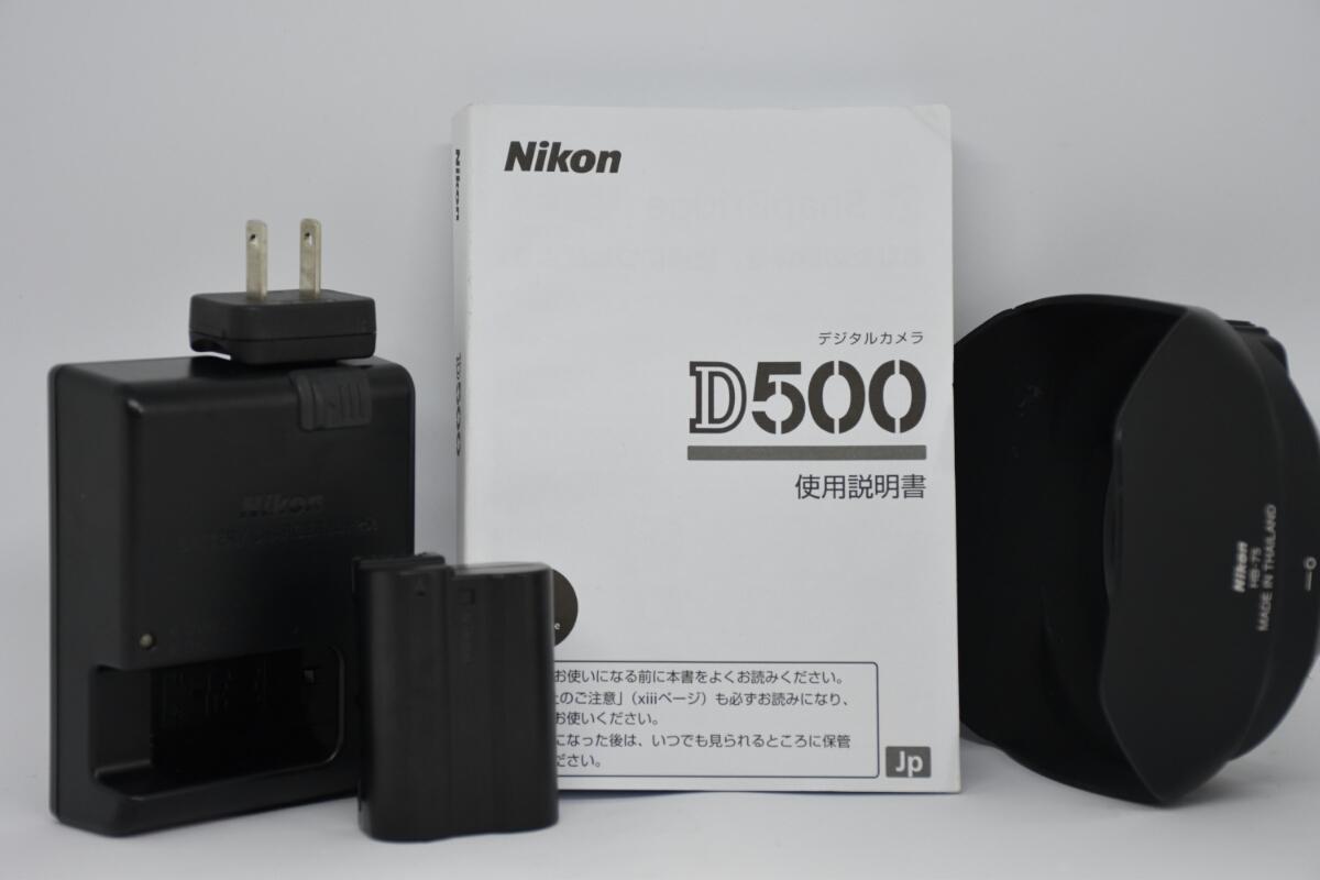 1円~ D500 16-80VRキット 元箱あり 付属品あり 美品。_画像10