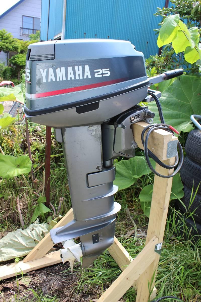 YAMAHA ヤマハ 船外機25馬力 (引き取り限定)