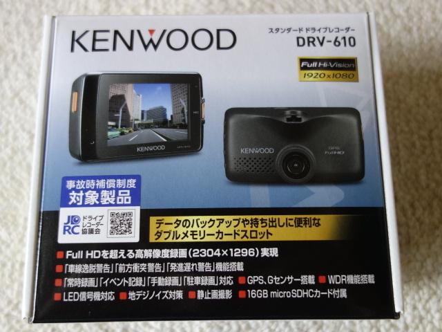 美品!★ケンウッド(KENWOOD) ★フルハイビジョン ドライブレコーダーDRV-610 /2017年9月購入_画像5