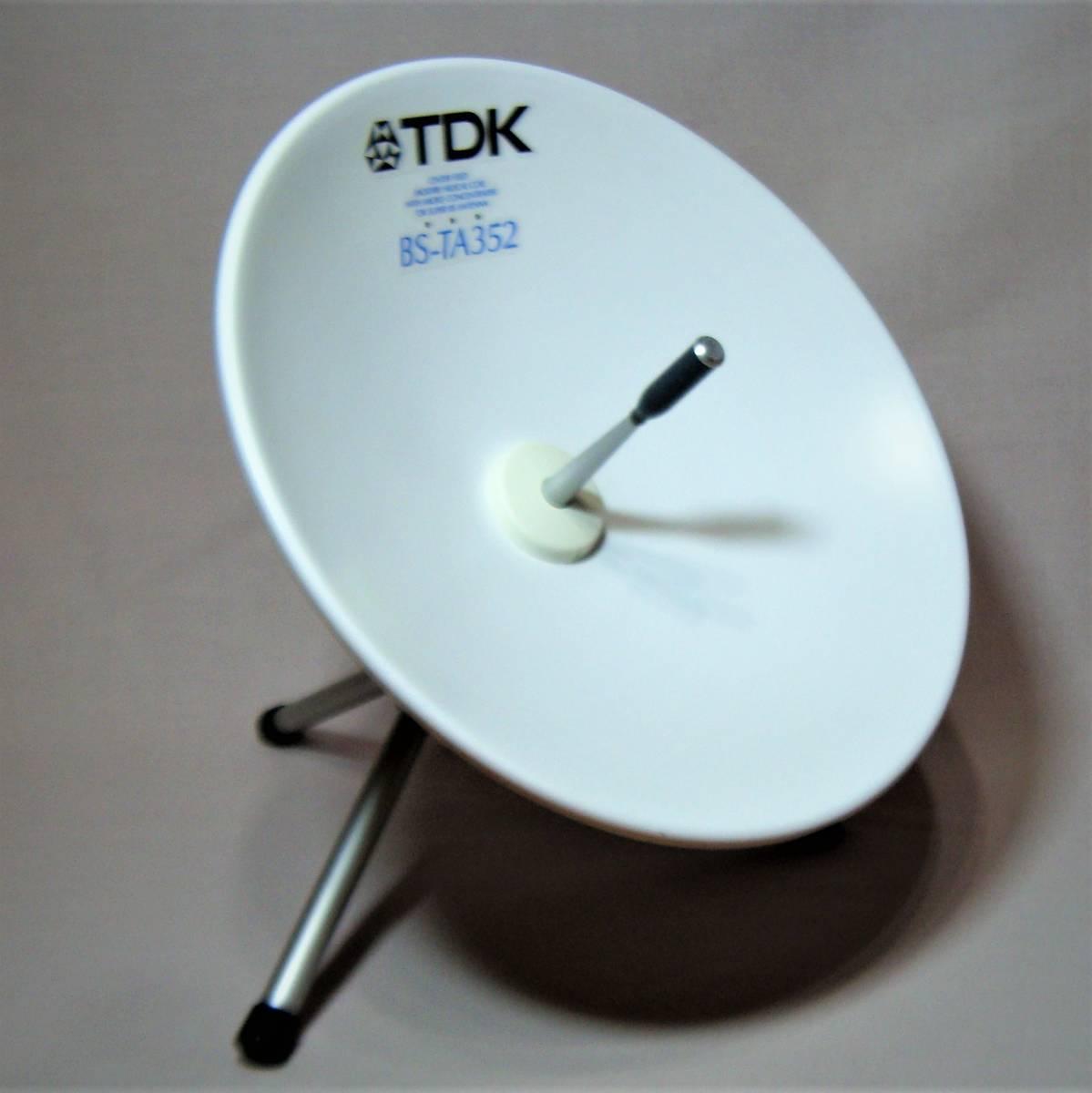 TDK センターフィード型BSアンテナ BS-TA352・三脚・同軸ケーブル付(美品) _画像9