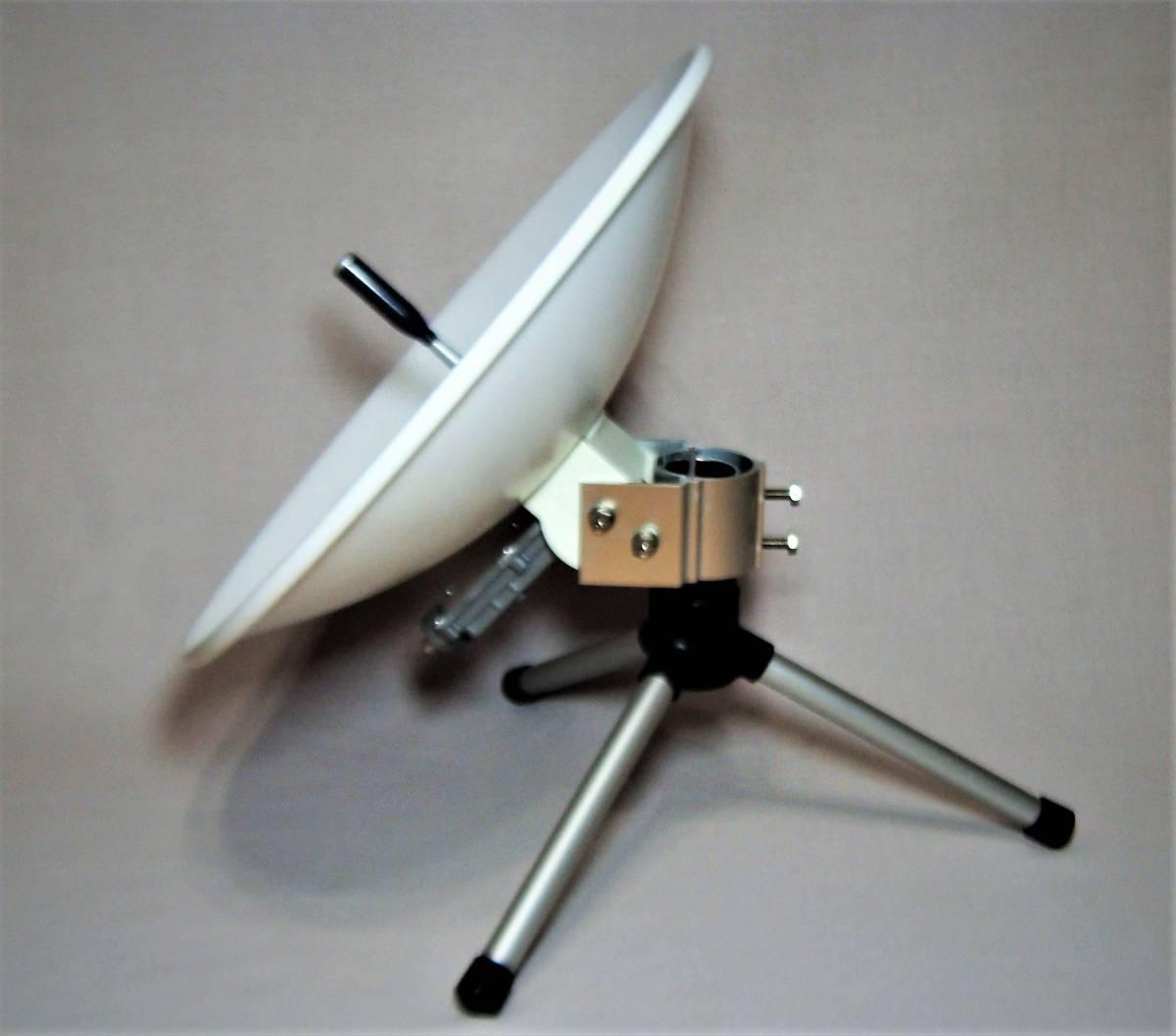 TDK センターフィード型BSアンテナ BS-TA352・三脚・同軸ケーブル付(美品) _画像4