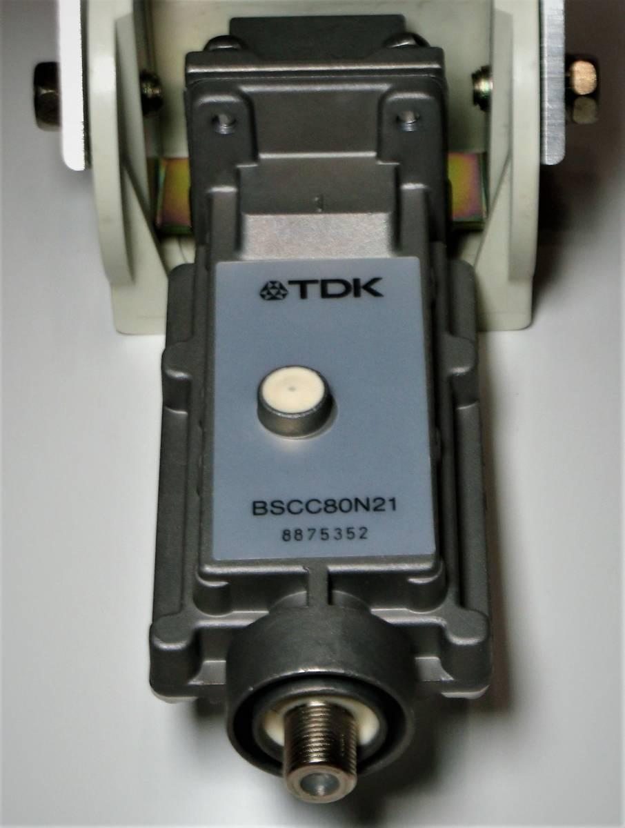 TDK センターフィード型BSアンテナ BS-TA352・三脚・同軸ケーブル付(美品) _画像7