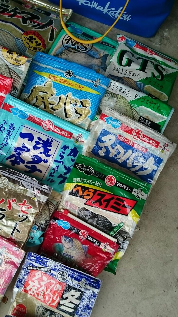 ◆マルキュウ◆ 未開封3袋 練り餌さ色々 //がまかつ バッカン// セット売り_画像3