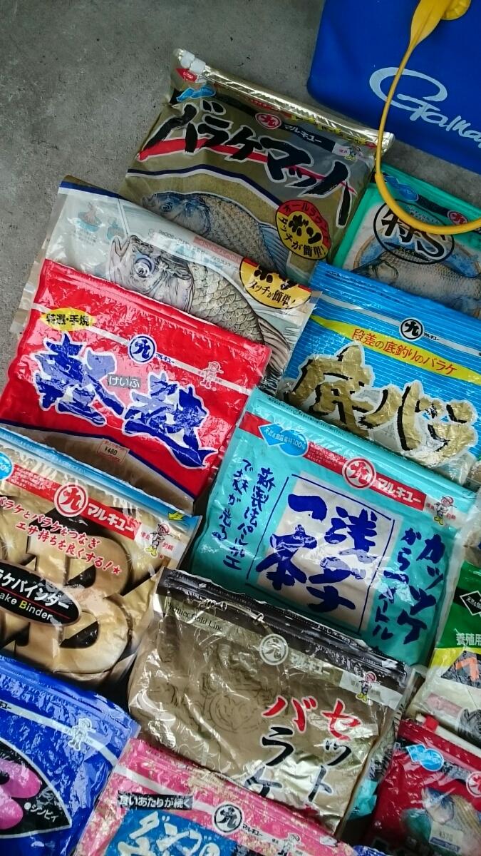 ◆マルキュウ◆ 未開封3袋 練り餌さ色々 //がまかつ バッカン// セット売り_画像2