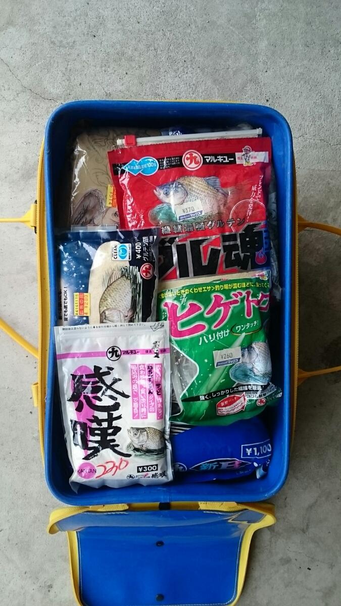 ◆マルキュウ◆ 未開封3袋 練り餌さ色々 //がまかつ バッカン// セット売り_画像6