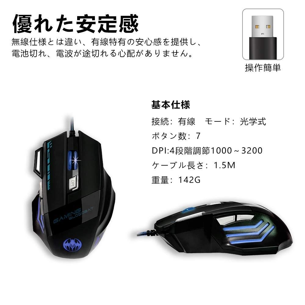 ゲーミングマウス 有線 usb DPI切り替えボタン 7ボタン 手首の痛み予防_画像5