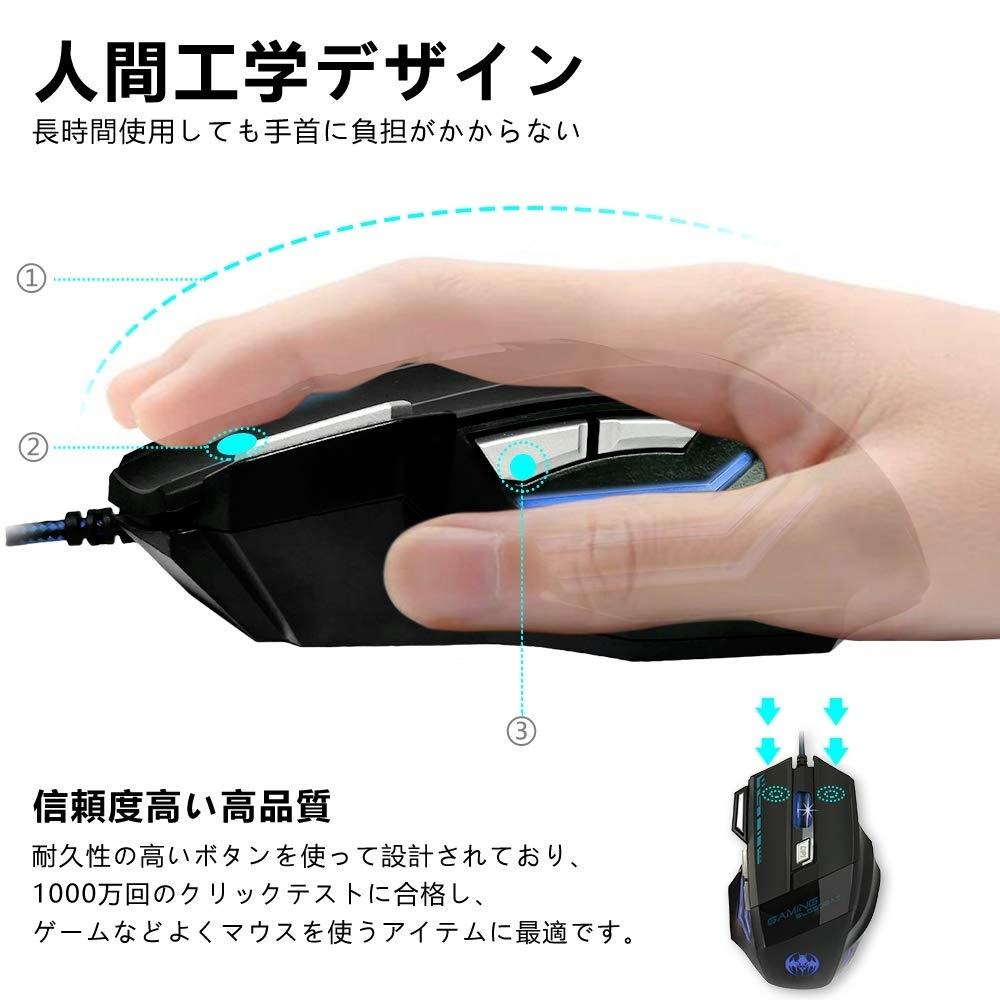 ゲーミングマウス 有線 usb DPI切り替えボタン 7ボタン 手首の痛み予防_画像4