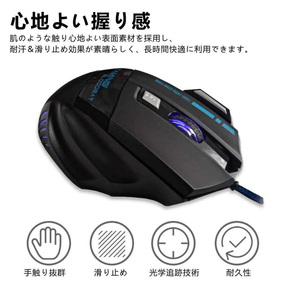 ゲーミングマウス 有線 usb DPI切り替えボタン 7ボタン 手首の痛み予防_画像3