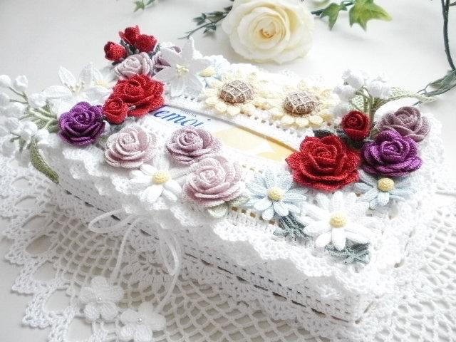 ハンドメイド*レース編み *お花モチーフ付きティッシュボックスカバー*薔薇・すずらん・百合・ひまわり・マーガレット_画像6