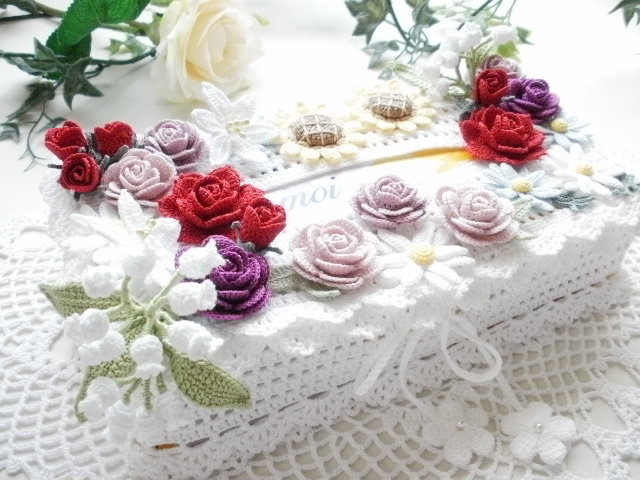 ハンドメイド*レース編み *お花モチーフ付きティッシュボックスカバー*薔薇・すずらん・百合・ひまわり・マーガレット