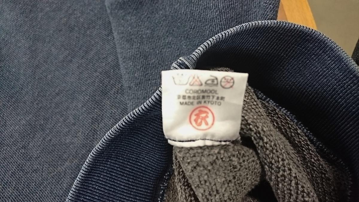 衣 コロモール インディゴ トレーナー_画像5