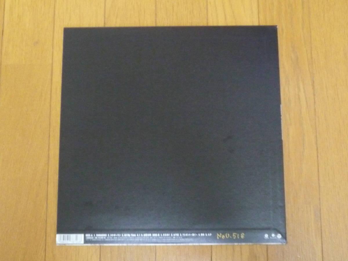 ☆ NakamuraEmi NIPPONNO ONNAWO UTAU BEST アナログ盤 ☆美品 レコード LP_画像2