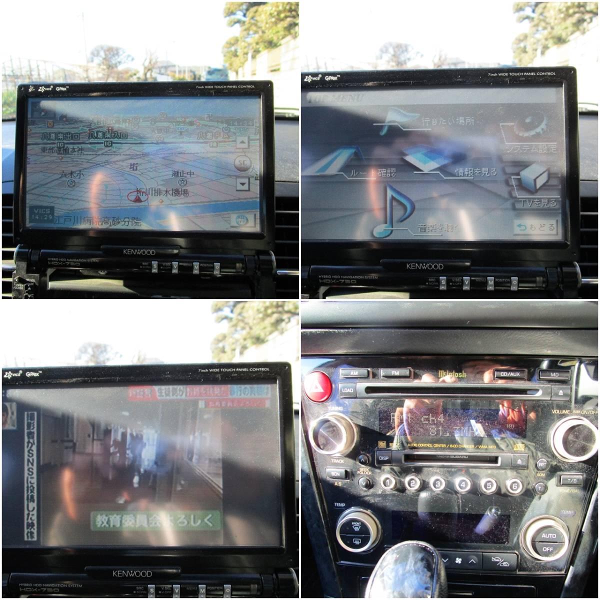 【車検満タン令和3年7月】H20レガシィW2.0I アドバンテージライン4WD、スマキー、プッシュスタート、パドルシフト、ナビ、Pシート純正HID _画像8