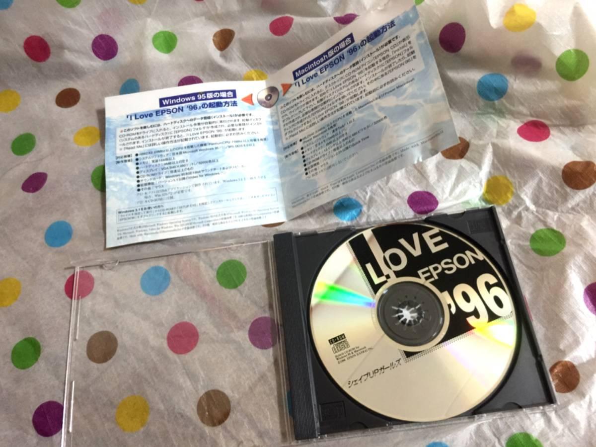 【非売品】レア '96年 シェイプUPガールズ CD-ROM『I LOVE EPSON 96』カラリオ付録 エプソン シェイプアップガールズ 《送料180円~》即決_画像4