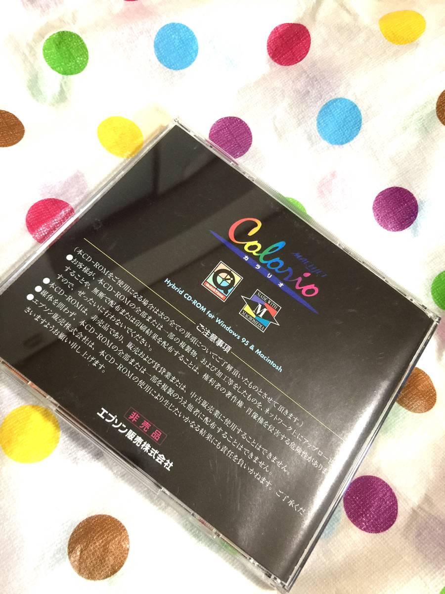 【非売品】レア '96年 シェイプUPガールズ CD-ROM『I LOVE EPSON 96』カラリオ付録 エプソン シェイプアップガールズ 《送料180円~》即決_画像2
