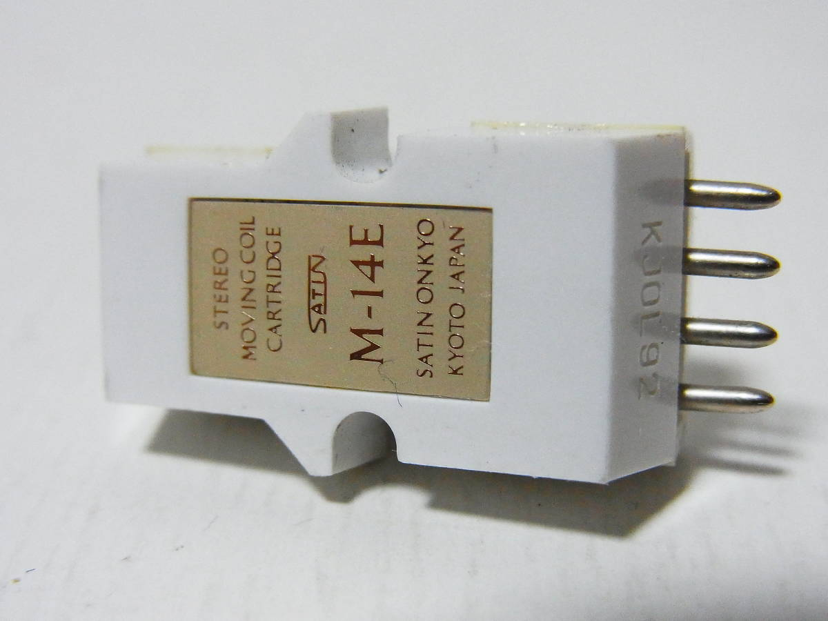 SATIN M-14E MC PHONO CARTRIDGE _画像1