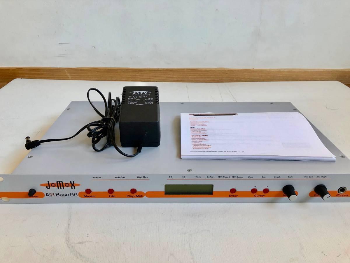 名器美品 JOMOX AirBase 99 /ラックタイプ アナログ PCMドラム音源モジュール リズムマシン / 純正アダプター 付属(検 Roland TR909 TR808)