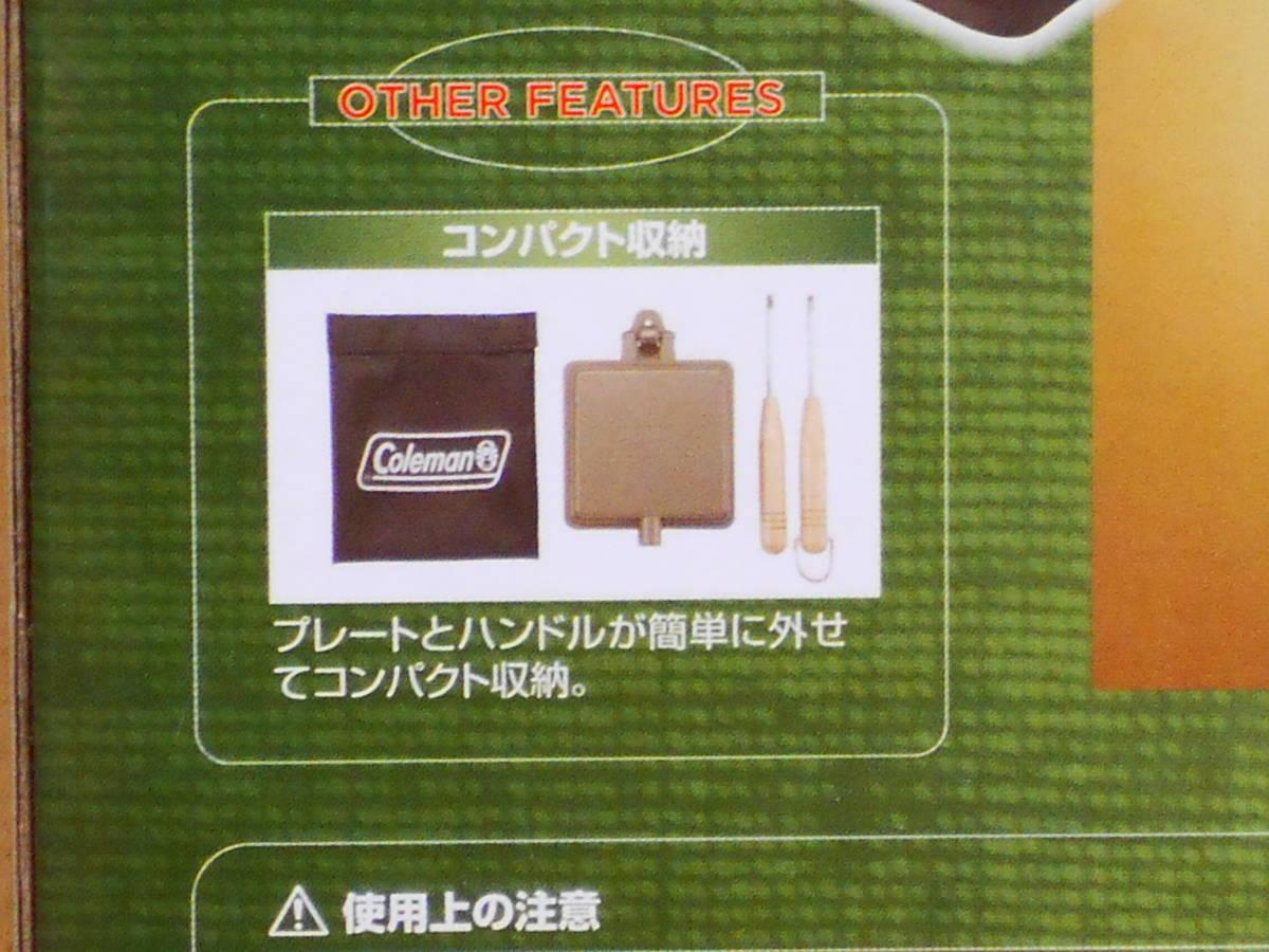 ■新品 未開封 コールマン ホット サンドイッチ クッカー コンパクト収納 焦げ付きにくいノンスティック加工 Model 170-9435 Coleman_画像3