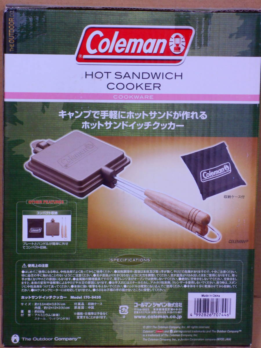 ■新品 未開封 コールマン ホット サンドイッチ クッカー コンパクト収納 焦げ付きにくいノンスティック加工 Model 170-9435 Coleman_画像2