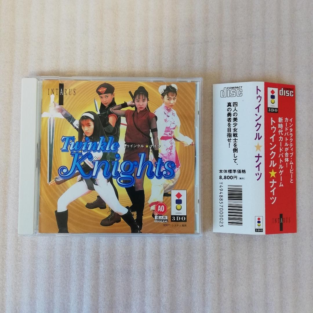 激レア!3DO トゥインクル★ナイツ Twinkle Knights 箱説帯付 【状態良好!】