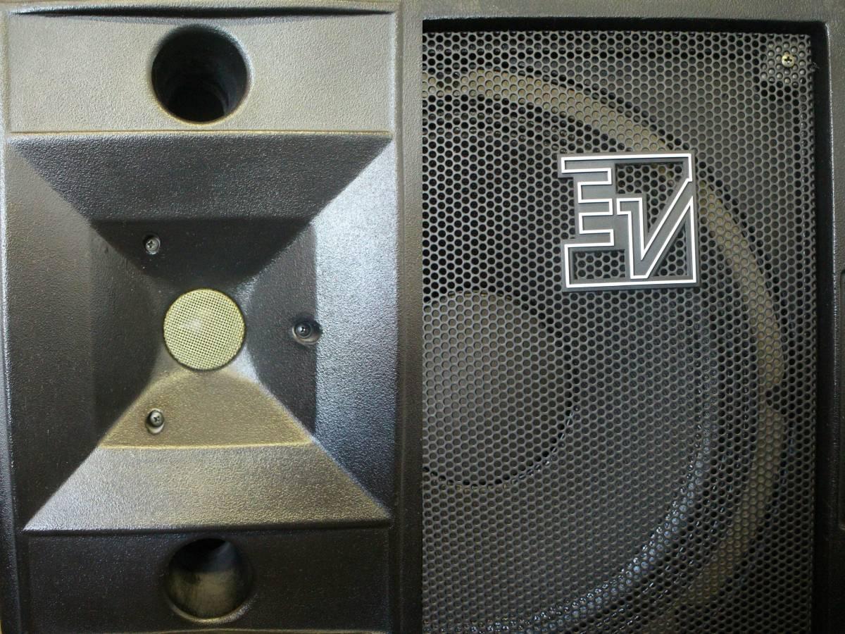 E/V Electro Voice フロアスピーカー大音量! 壁付け金具付き!公共機関払い下げ S-200 ペア エレクトロ ボイス 音響 _画像3