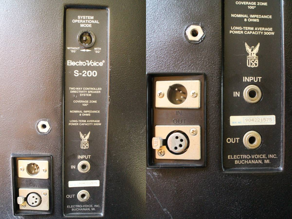 E/V Electro Voice フロアスピーカー大音量! 壁付け金具付き!公共機関払い下げ S-200 ペア エレクトロ ボイス 音響 _画像9