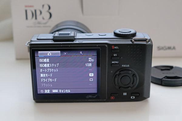 ★美品: Sigma DP3 Merrill レンズフード(LH3-01)及び バッテリー2個付属_画像3
