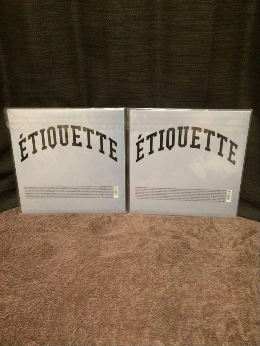 岡村靖幸 エチケット ETIQUETTE アナログ レコード LP パープル ピンク 2枚セット 新品未使用_画像2