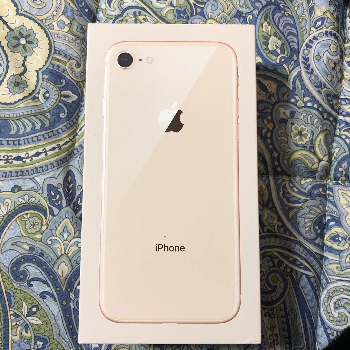 【新品・未使用】 au iPhone 8 64GB ゴールド 残債無し simフリー SIMロック解除済み 即決送料無料