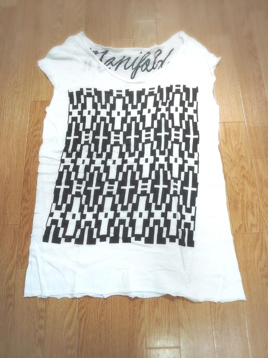 【まとめ売り】【値下げ】AZULbymoussy アズールバイマウジー 半袖Tシャツ カットソー チュニック ロング丈