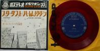 EP. paul (pole) * Philips comfort ..medali on * compact * series. Star dust, Harley mnok Turn. regular price *350 jpy. red record.