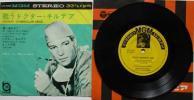 EP. Richard * changer baren. sing dokta-* cut der. compact double. regular price *330 jpy.MGM.
