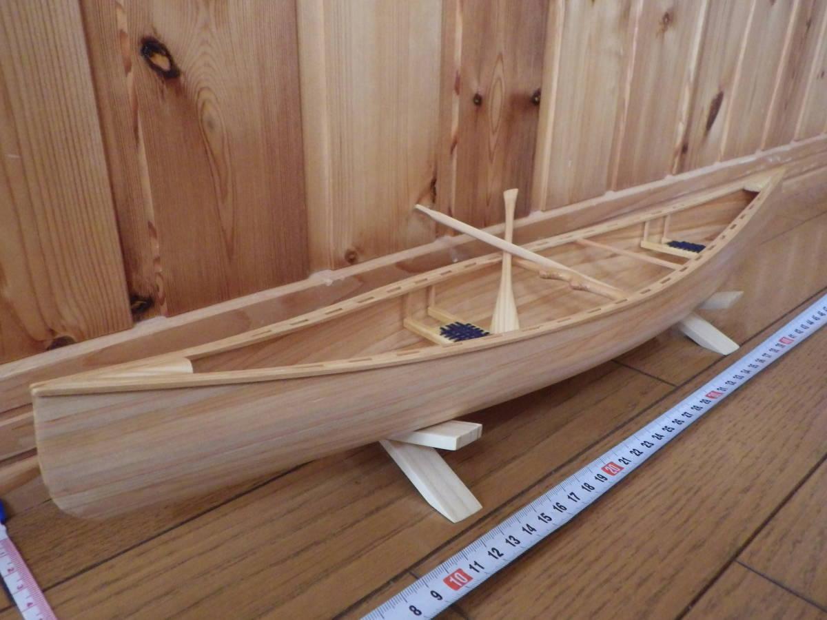 【セミオーダー】手作り カヌー模型 1/10 プロスペクター_画像2