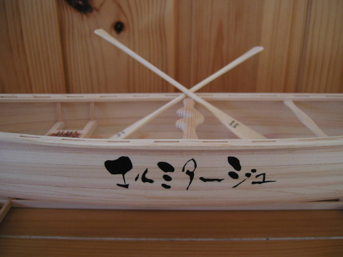 【セミオーダー】手作り カヌー模型 1/10 プロスペクター_画像8